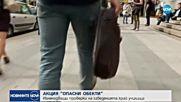 """АКЦИЯ """"ОПАСНИ ОБЕКТИ"""": Изненадващи проверки на заведенията край училища"""