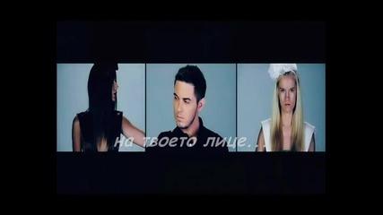Greeke 2011
