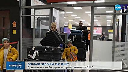 Цветан Соколов започна със Зенит