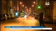 Предотвратиха терористичен акт в Белгия, двама заподозрени са убити