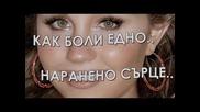 Прекрасна Балада! Никос Тзумас - Да Страда (превод) 2011
