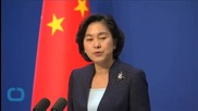 China: Manila Trying to 'Rope In' Others to Sea Dispute