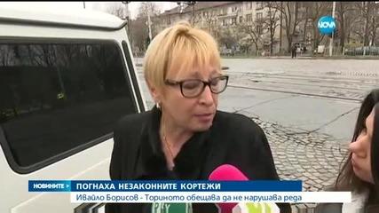 Задържаха Иво Ториното при спецакция в София