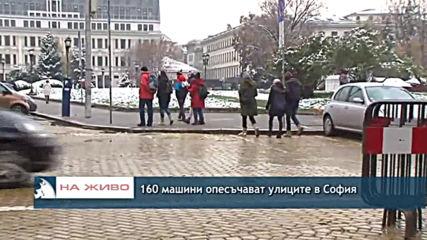 В София 160 снегопочистващи машини са извършили обработки със смеси срещу заледяване