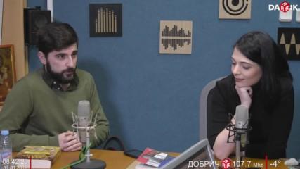 ДАРИК КАФЕ с книги под завивките 07.01.2019