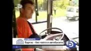 В Бургас забраниха чалгата в градският транспорт по настояване на Пп Атака
