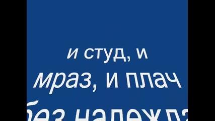 посветен на една светиня Васил Левски
