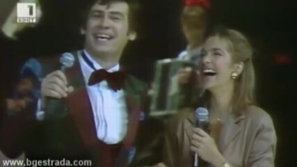 Стефан Данаилов и Вероник Жано - Коман сава ( 1983 )