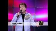 Bane Bojanic - Zar i ti (hq) (bg sub)