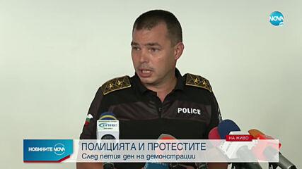 СДВР: Призоваваме гражданите да протестират мирно и да не се поддават на провокации
