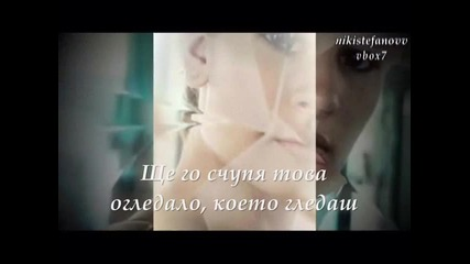 Огледалото - Сотис Воланис (превод)