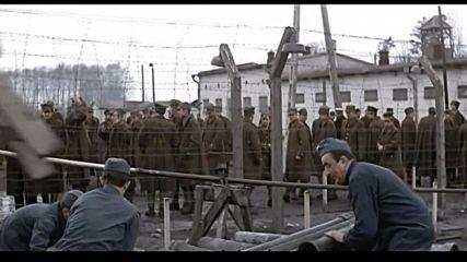 Как започнах втората световна война 2