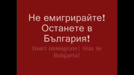 Appeal to all Bulgarians _ Апел до всички българи