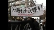 ТВУ - Не Ставай Роб  (Anarchy )