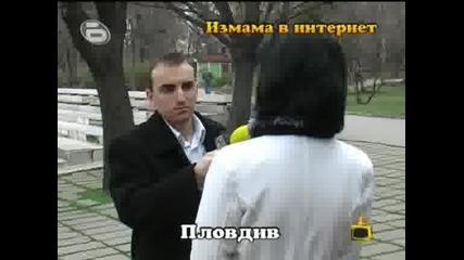 Господари на ефира (23.10.2009 г.)