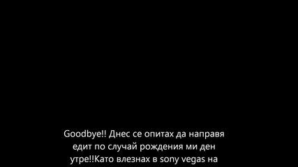 Goodbye Friends :)