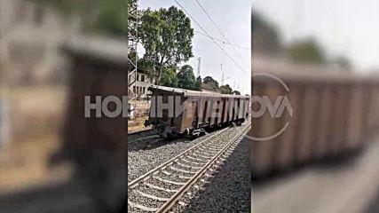 """""""Моята новина"""": Влак дерайлира край Нова Загора"""