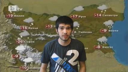 Dge Tv News - Прогноза за времето