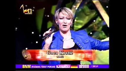 Гоца Крстич - Кавез ( 2012 ) / Goca Krstic