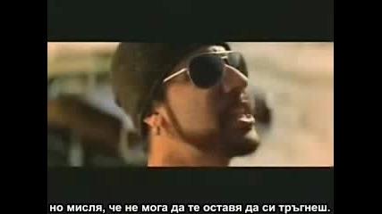 Backstreet Boys - Incomplete (Bgsub)