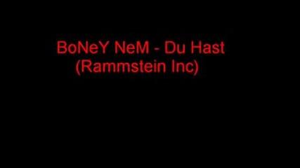 Du Hast - бъзика на Boney nem