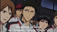 [easternspirit] Kuroko's Basketball 3 - 03 bg