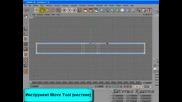 Урок 3 за Cinema 4d - моделиране