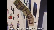 [ С Бг Субс ] Trigun - Епизод 6