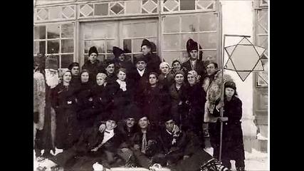 Преди 67 години БЪЛГАРИ спасиха свои съграждани от ужаса на Холокоста