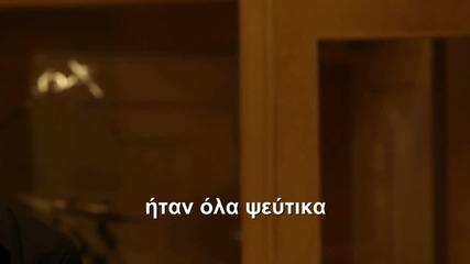 - Ота онирафтика