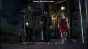 играта хари потър и даровете на смъртта част 1 - начало част 2