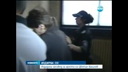 Цветан Василев - обвиняем, издирва го и Интерпол - Новините на Нова