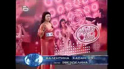 Валентина Хасан - Кен Лий (without You)