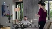 Любов (ask) 2013 еп.6 Бг.суб.с Хазал Кая