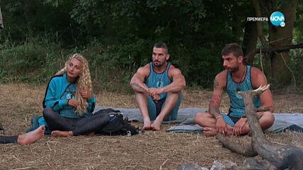 Игри на волята: България (28.09.2020) - част 6: Пореден скандал в племето на РИБАРИТЕ
