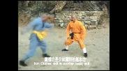 » Жестока тренировка в Шаолин