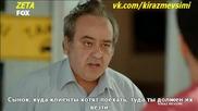 Сезонът на вишните Kiraz Mevsimi 2014 еп.9 Турция Руски суб.