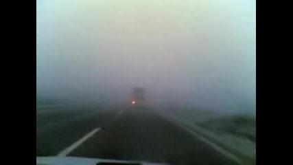 Мъгла В Испания - 29012008