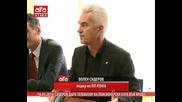 /16.05.2014/ Сидеров дари телевизор на пенсионерски клуб във Враца