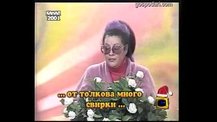 Порно канал 2001