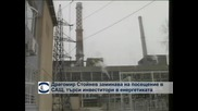 Драгомир Стойнев заминава на посещение в САЩ, търси инвеститори в енергетиката