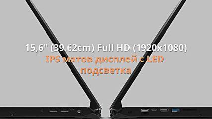 Лаптоп Acer Nitro 5 An515-52-75w6 Nh.q3mex.014 от Компютър Маркет