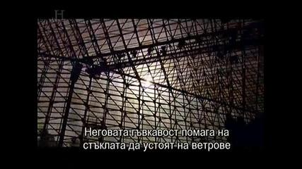 Life after People ( Животът след хората )