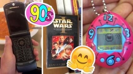 Децата на 90-е остаряха... 15 неща, които се непознати за тийновете днес