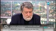 Рашидов: Нивата не иска молитва, а мотика