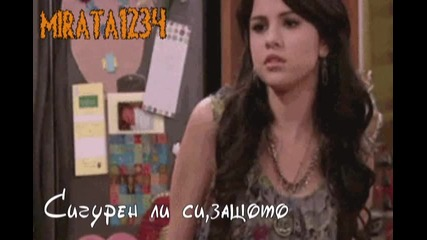 Selena Gomez ;; ti ne mojesh da me spresh