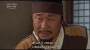 [бг субс] Strongest Chil Woo - епизод 18 - част 3/3