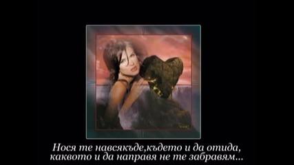 Giannis Ploutarxos - Se Kouvalao [превод] Нося те