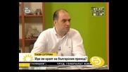 """България - """"колумбия"""" на синтетичните наркотици"""