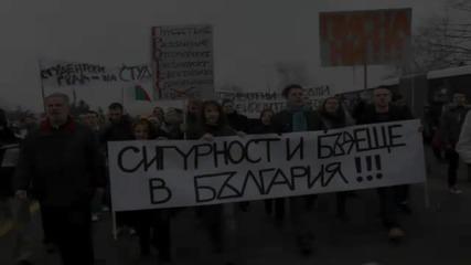 България все по бедна отвсякога